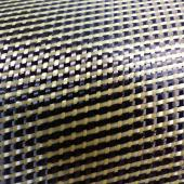 taffetas hybride carbone/kevlar 165g/m²